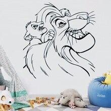 Diy Lion King Vinyl Wall Sticker for Baby Rooms Art Stickers Rey Leon Bedroom Roi Decals Mural Wallpaper Muursticker LW550