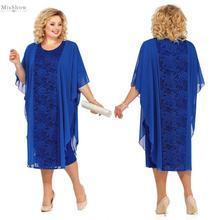 Женское кружевное вечернее платье элегантное цельное длиной