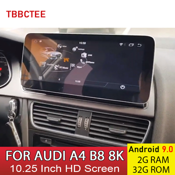 Android 9.0 2+32G Car Multimedia Player For AUDI A4 B8 8K 2008~2016 MMI 2G 3G Auto Stereo Radio GPS Navigation Head unit image