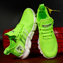 تنفس الرجال أحذية رياضية الذكور أحذية الكبار عالية الجودة مريحة عدم الانزلاق لينة شبكة حذاء رجالي الصيف دعم جديد دروبشيبينغ