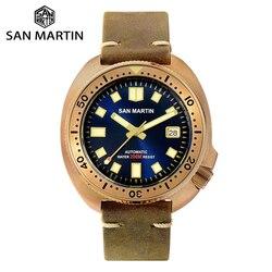 Relojes de buceo de bronce de San Martin abulón reloj mecánico para hombres correa de cuero luminosa resistente al agua 200M elegantes Relojes Stylish сы