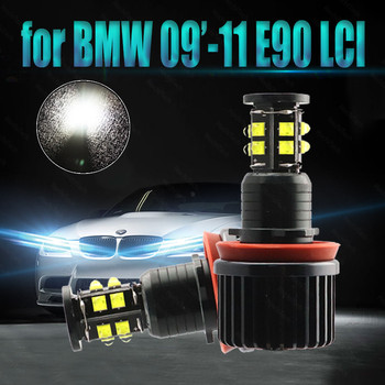 3-year Warranty 3200LM High Power 6000K IP65 for BMW 2009-2011 3 Series E90 Sedan (LCI) LED Angel Eyes Marker 240W H8 / H11 image