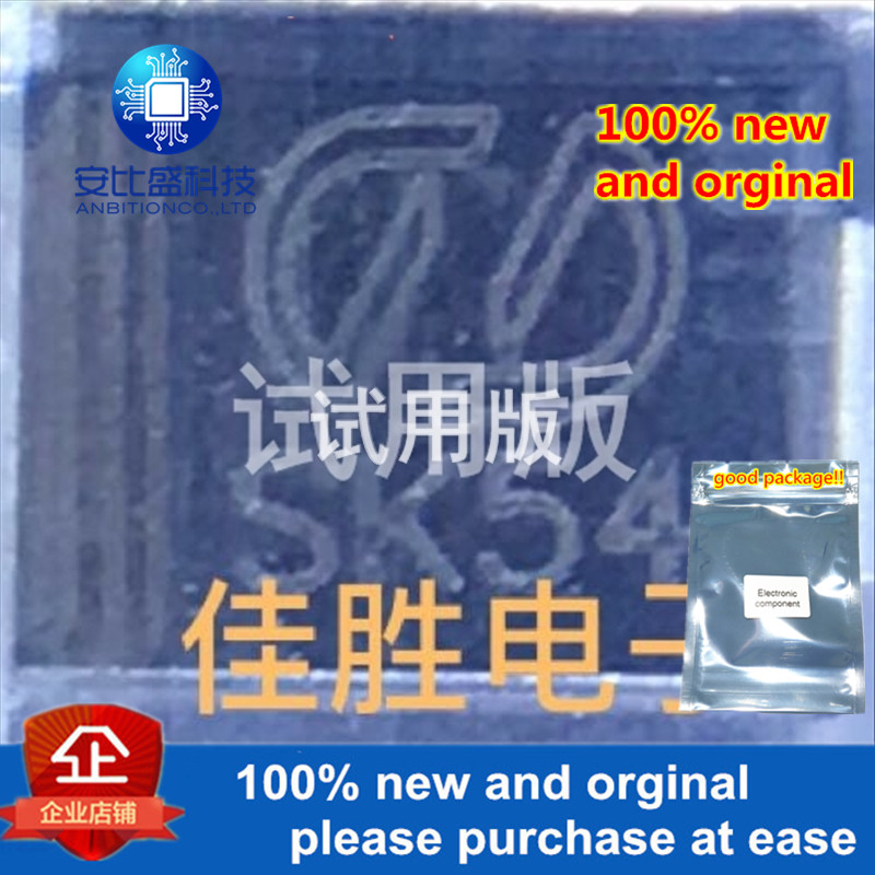20pcs 100% New And Orginal 5A40V DO214AA Silk-screen SK54  In Stock