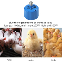 New Pet Heating Lamp Farm Animal Warm Light Pets P