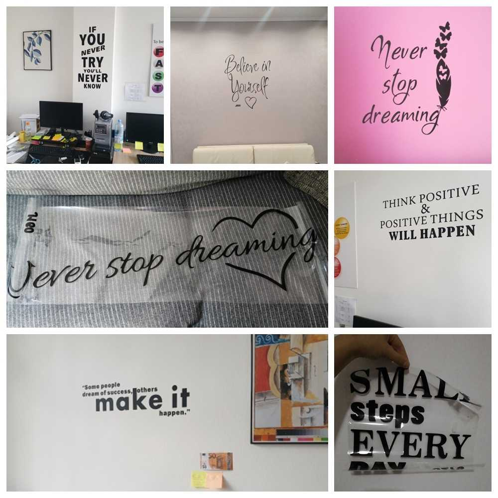تحفيزية يقتبس الجمل العبارات ملصقات جدار الشارات لشركة مكتب مدرسة غرفة المعيشة للإزالة خلفية الزينة