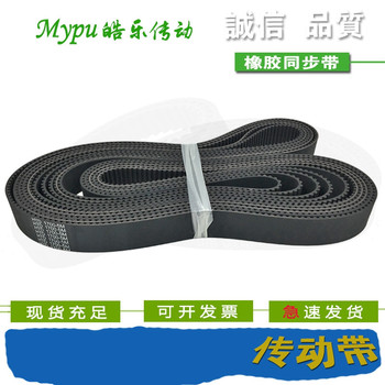 Rubber timing belt HTD300/305/310/315/325/330/335/340/345/350/355/360/365/370/375/380/385-5M image