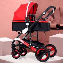 High Landscape Reversible Baby Stroller 3 in 1 Portable Luxury Hot Mom Pink Travel Pram 8 Free Gifts