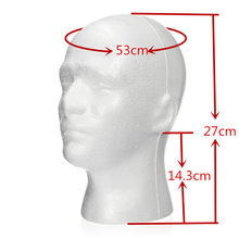 New New Male White Polystyrene Styrofoam Foam Head Model Stand Wig Hair Hat Headset Mannequin Head Display Stand Rack(China)