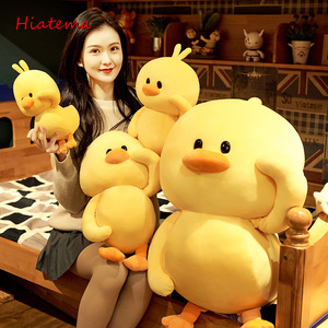 30 to 55cm Duck Cute Kawaii Animal Doll Soft Plush Toy Quality Baby Sleeping Birthday Lovely kids Birthyday Gift