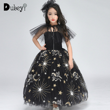 Girl Plus Size Pageant Party Princess Dress 2-14 Years Old Evening Prom Costumes Kids Long Frocks for Teenager