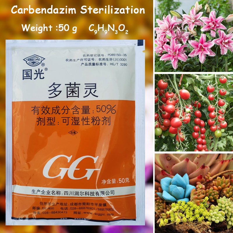 50g Carbendazim Bulbs Plants Rooting Growth Hormone Drugs Sterilization Pesticides Fungicides Insecticides Pharmacy Fertilizer