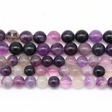 Natural Purple Fluorite Round Loose Beads Natural Stone Beads For Jewelry Making DIY Charm Bracelet Necklace 4-12MM Pick Size purple fluorite natural stone loose round beads for jewelry making diy fluorite stone beads material 4 6 8 10 12mm wholesale