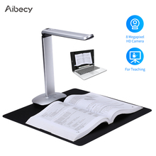 Aibecy USB Document Camera Scanner 8Mega-Pixel HD Camera A4 Capture Size with LED Light USB2.0 Expansion Ports Teaching Software