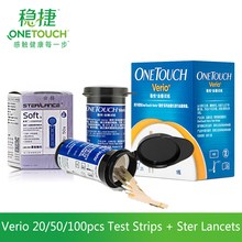 цена на Verio 25/50/100pcs Blood Glucose Test Strips with Lancets Needles of for Diabetic Blood Sugar Detection Glucometer