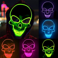 Máscara de Halloween LED Maske Light Up para fiesta máscaras de neón Maska Cosplay máscara de Horror máscaras de máscaras que brillan en la oscuridad máscara de juguete luminoso(China)