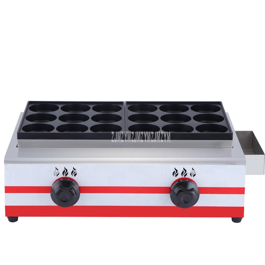 18-Holes Stainless Steel Gas Fuel Commercial Hamburger Making Machine High Efficiency Hamburger Maker Baking Machine Equipment