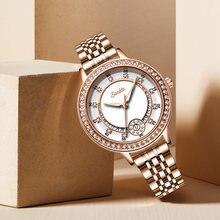 Часы наручные sunkta женские кварцевые люксовые Брендовые повседневные