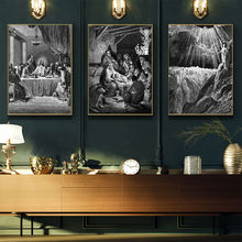 Da Vinci Last Supper Wall Art Canvas Painting White and Black Cuadros Jesus Christ Print On Canvas Wall Pictures For Living Room(China)
