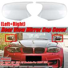 New White E81 E88 Mirror Cover Car Rear View Side Mirror Cover Cap Cover Replace