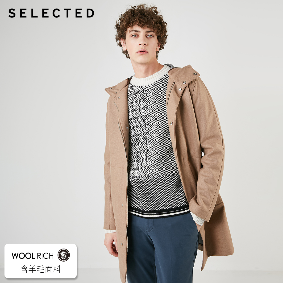 SELECTED Men's Spring Mid-length Wool Coat Windbreaker Hooded Woolen Overcoat S | 419127509