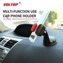 Soporte de teléfono Universal para el montaje del coche soporte de teléfono móvil parabrisas soporte de teléfono inteligente para el coche soporte ajustable de Ipad