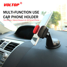 Universal Phone Holder for Car Mount Windshield Cell Phone Holder Smartphone  Car Phone Holder Ipad Adjustable Stand car windshield swivel mount holder for the new ipad black