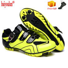 2020 outdoor mtb cycling shoes professional self locking mountain