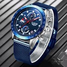 LIGE New Mens Watch Top Brand Luxury Sport Mesh Steel Waterproof Quartz Fashion Blue Date Chronograph Male Clock+Box