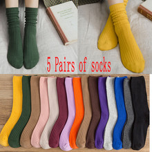 5 Pairs Of Women Middle Tube Cotton Socks Solid Color Ladies Warm Soft M1008