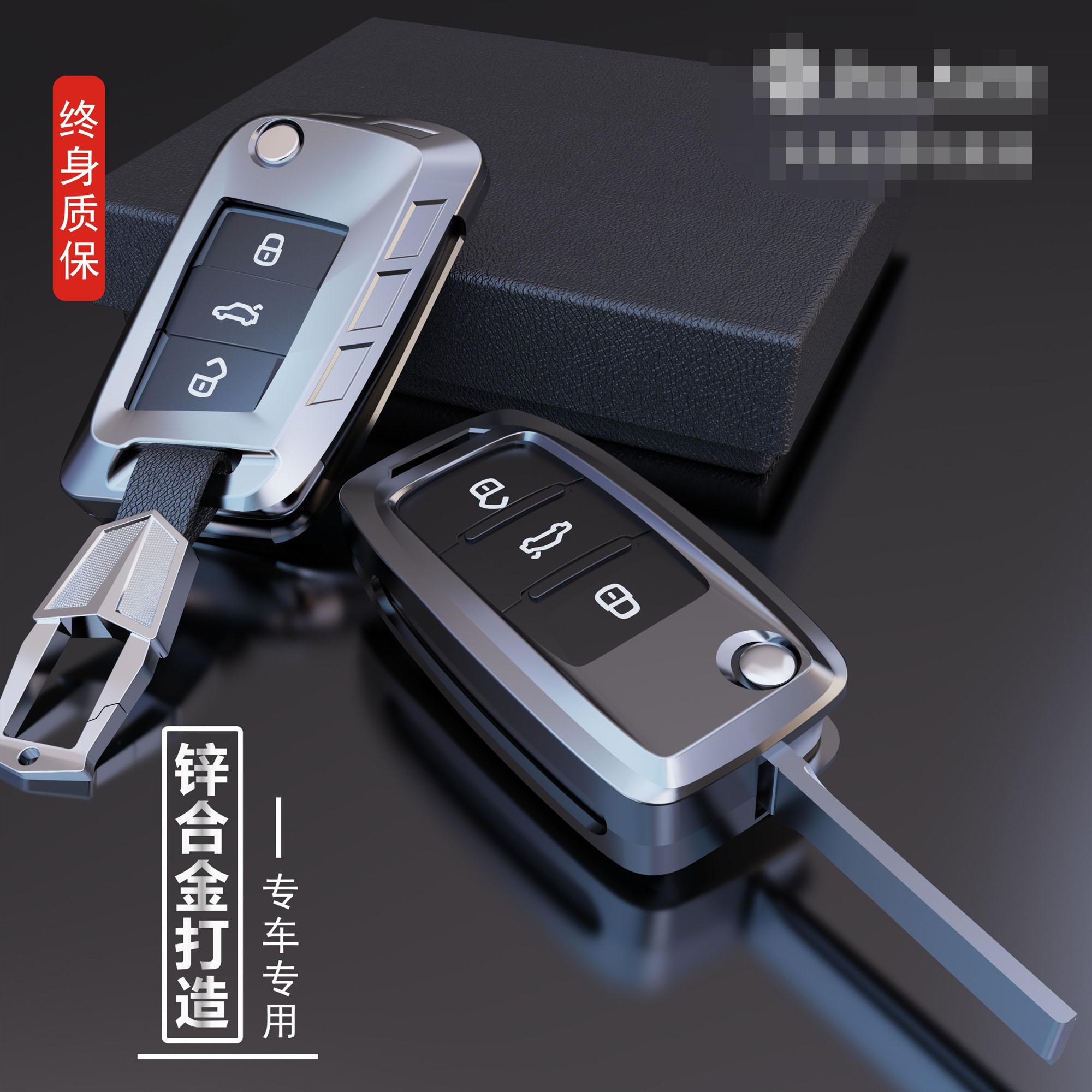 Znic Alloy Car Remote Key Case Cover Holder Shell Fob For Volkswagen For VW For agotan For Passat  B8 Golf For Skoda Superb A7