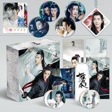 Chen Qing Ling, boîte cadeau de luxe, Xiao Zhan Figure tasse deau, autocollant carte postale, signet Anime autour, 1 pièce