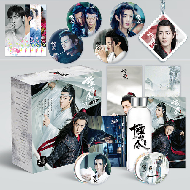 Xiao Zhan Caja de regalo de lujo de Chen Qing Ling, 1 unidad, figura de copa de agua, pegatina para marcador postal, Anime