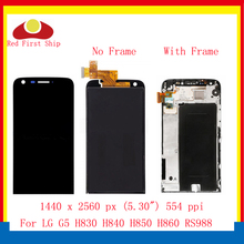 ORIGINAL 5.3'' For LG G5 LCD H830 H840 H850 LCD Display Touch Screen Digitizer Assembly With Frame For LG G5 H868 LCD Complete