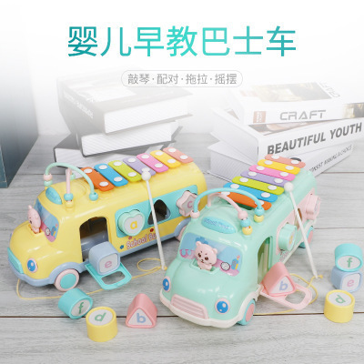 [Grams Salinas] Baby Toy Piano Music Box Educational Early Childhood Multi-functional CHILDREN'S Building Blocks Bead-stringing