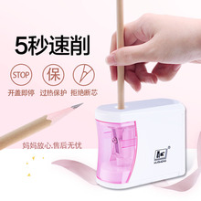 HS Electric Pencil Sharpener. Sharpener Creative Automatic Student