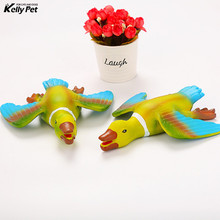Dog Toys Pet Puppy Chew Latex Bite Resistant Toy Duck Shaped Squeak Sound for Cat Playing Interactive Products
