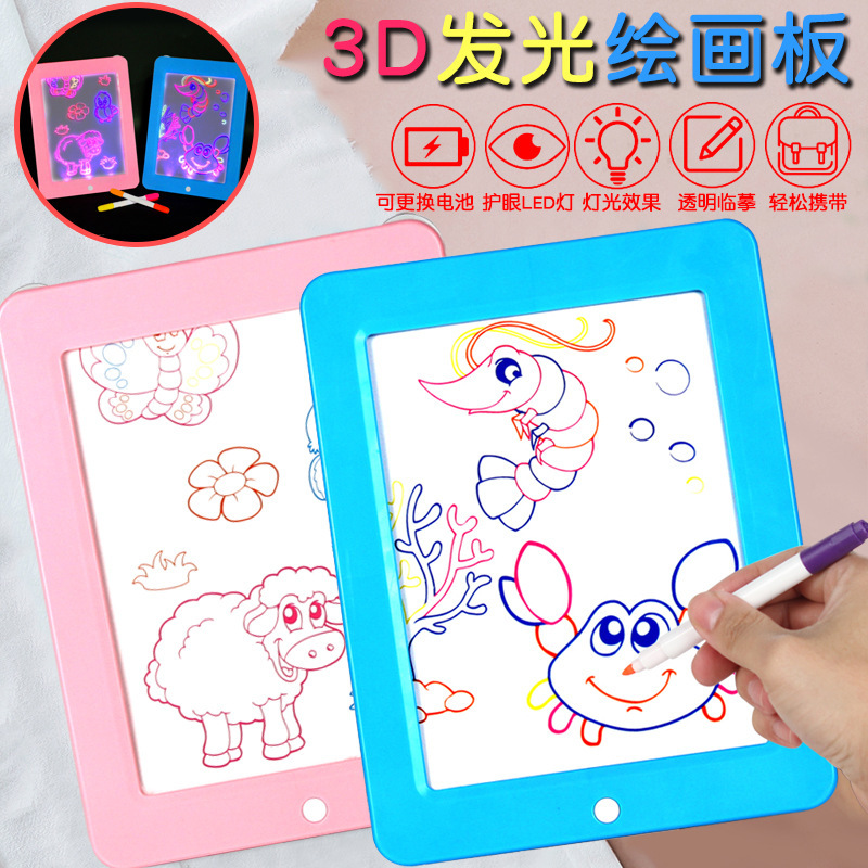 LED Shining Drawing Board Electronic 3D Fluorescent WordPad Children Night Light Drawing Board