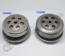 165MM 16T zespół sprzęgła dla Linhai Buyang 250 260 300 YP Majesty VOG XinYue 250CC 260CC 300CC 170MM 173ML skuter ATV gokart