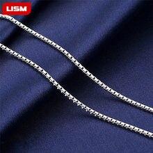 Ожерелье с посеребренной цепочкой женское использовать в коробке