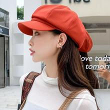 HANGYUNXUANHAO Female Autumn Winter Classic Octagonal Knit Cap Fashion British Striped Beret For Women Gift