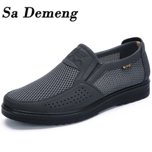Flats Slip-On Big-Size Mesh-Shoes Walking-Footwear Breathable Men Fashion Summer Demeng