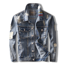 Mens Denim Jackets Autumn Winter European Style Jacket Tide Tiger Head Embroidery Design Quality Loose Clothes