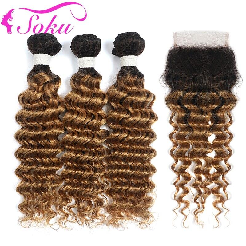 Brazilian Deep Wave Hair Bundles With Closure SOKU Ombre Blonde Human Hair Bundles With Closure Non-Remy Hair Weave Bundles