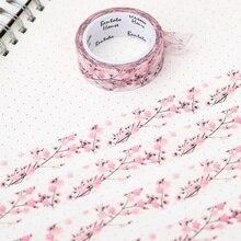 1 шт. 1,5 см* 7 м романтическая вишневая расцветка васи лента Сделай Сам декоративная Скрапбукинг маскирующая лента клейкая этикетка наклейка лента канцелярские товары