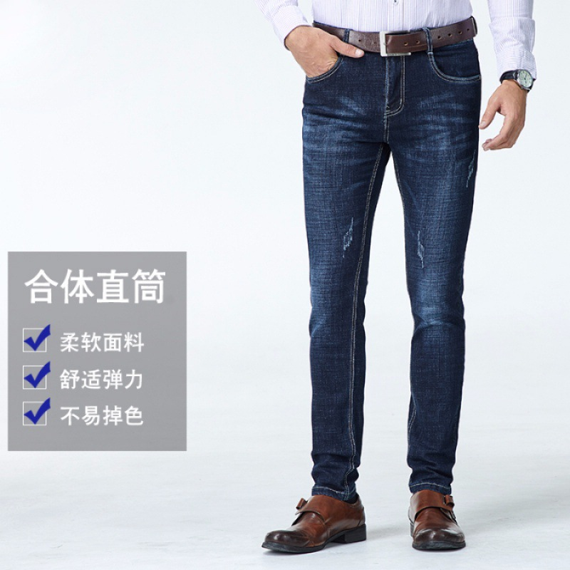 Jeans Men's Slim Fit Spring And Autumn New Style Men Casual Elasticity Slimming Straight-Cut Pants Korean-style Trend Trousers