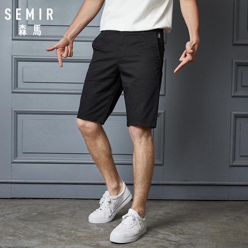 SEMIR 2019 New Shorts Men Hot Sale Casual Beach Shorts Homme Quality Bottoms Elastic Waist Fashion Brand Boardshorts Plus Size