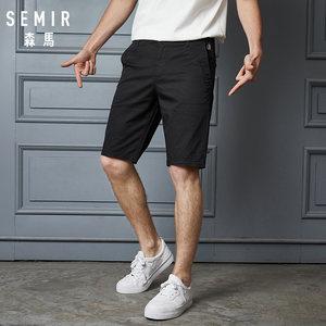 SEMIR 2019 New Shorts Men Hot Sale Casual Beach Shorts Homme Quality Bottoms Elastic Waist Fashion Brand Boardshorts Plus Size(China)