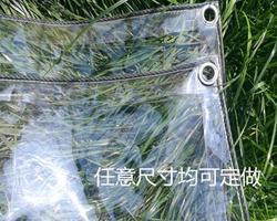 Trapaulins transparentes de 0,5mm de grosor estilo 550g/m2 3mX4m cubierta al aire libre, tela de PVC impermeable, 100% lienzo transparente para la lluvia.