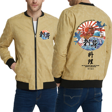 Harajuku jackets eat to live but hot Men coats Wholesale win