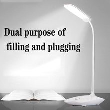 Lamps 14 3-Mode Reading-Light Table Touch-Sensor Leds Usb-Charging Study Dimmable-Reading